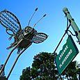 Argonne Playground Sign